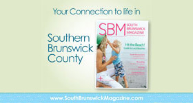 SBM-House-Ad